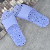 淺紫仿石浴室拖鞋-生活工場