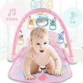 全館85折腳踏鋼琴新生嬰兒健身架器寶寶男女孩音樂益智玩具0-1歲3-6個月12