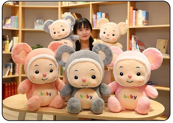 【50公分】寶貝鼠娃娃 大耳朵老鼠玩偶 公仔 聖誕節交換禮物 生日禮物 兒童節禮物 鼠年行大運
