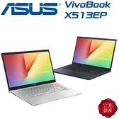 ASUS VivoBook 15 X513EP ( i7-1165G7) 筆記型電腦