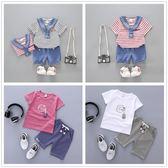 兒童寶寶夏裝0-3歲童短袖套裝嬰兒童裝衣服【聚寶屋】