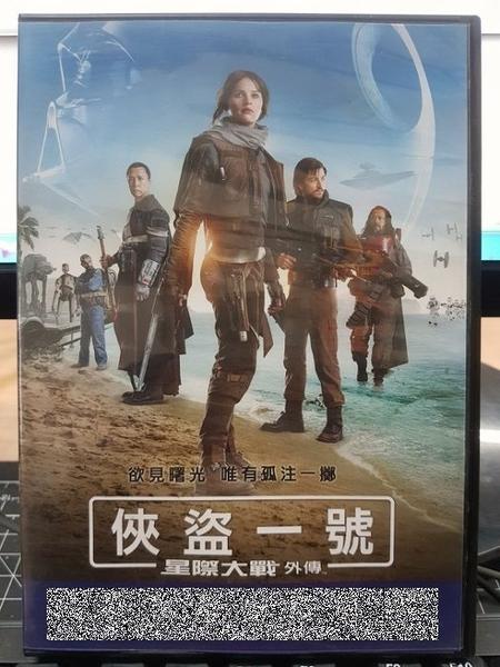 挖寶二手片-D22-正版DVD-電影【星際大戰外傳:俠盜一號】-費莉絲蒂瓊斯(直購價)