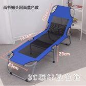 折疊床辦公室折疊躺椅單人午休午睡折疊床家用簡易便攜式隱形懶人行軍床 LH6207【3C環球數位館】