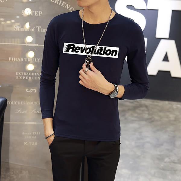 男T恤 男短t恤 韓版T恤 印花字母長袖T恤男裝 圓領上衣修身打底衫【非凡上品】cx611