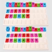 兒童小學生智力開發英文拼寫加減法玩具