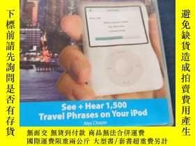 二手書博民逛書店iSpeak罕見ENGLISH PHRASEBOOK See+Hear 1,500 Travel Phrases