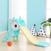 滑梯滑滑梯兒童室內家用幼兒園寶寶滑梯玩具折疊組合加厚加長頸鹿 XY8031【KIKIKOKO】