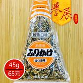 【譽展蜜餞】浦島海苔飯料-鰹魚口味/45克/65元