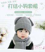 聖誕交換禮物 寶寶帽子秋男1-3歲潮女童冬季小孩帽兒童帽嬰兒毛線套頭帽可愛韓