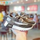 兒童運動鞋2021新款春秋女童鞋寶寶單鞋男童鞋針織鞋鞋老爹鞋