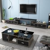 電視櫃茶幾組合簡約現代鋼化玻璃客廳家用伸縮地櫃小戶型電視機櫃AQ 有緣生活館