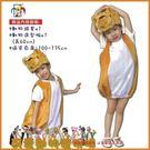 萬聖節服裝.聖誕節服裝表演服裝表演道具可愛動物服-維尼小棕熊