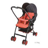 Aprica Karoon 超輕量雙向平躺型嬰幼兒手推車-櫻花紅
