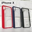 【TOTU】晶彩系列透明保護殼 iPhone X / Xs (5.8吋)