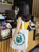 韓版帆布袋女學生單肩包便攜購物袋小清新手提袋大容量裝書布袋子