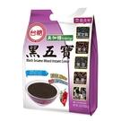 【台糖優食】無加糖 黑五寶_量販包 x2袋(10包/袋) ~五行概念穀粉