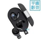 平廣 結帳特價 SOUL ST-XS2 黑色 藍芽耳機 送袋公司貨保一年 2代 真無線 IPX7 防水 耳翼運動