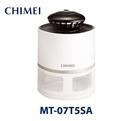 【CHIMEI奇美】光觸媒智能渦流捕蚊燈 MT-07T5SA