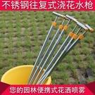 花園澆水器農用灑水器抽拉噴槍拉桿式噴水器澆花噴霧器手動噴水槍