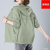 防曬外套 防曬衣女中長款2021夏季新款韓版防曬服防紫外線寬松大碼薄款外套 快速出貨