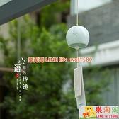 手工陶瓷風鈴掛飾日式和風臥室掛件家居裝飾品創意生日禮物