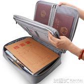 證件收納包 居家庭用特大容量多功能檔案票據文件戶口本整理袋 玩趣3C