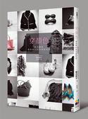 (二手書)穿顏色:日本時尚總監教妳最IN穿搭配色學