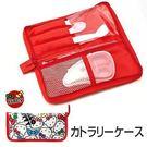 [霜兔小舖]日本Hello Kitty 湯匙 叉子 離乳食品餐具 外出收納袋