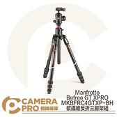 ◎相機專家◎ 現貨 送拭鏡紙 Manfrotto Befree GT XPRO 碳纖維反折三腳架組 MKBFRC4GTXP-BH 公司貨