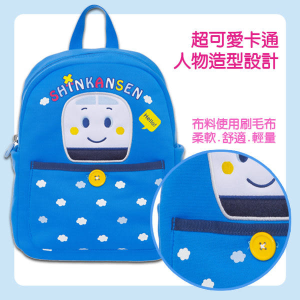 【震撼精品百貨】Shin Kan Sen 新幹線~後背包