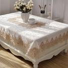 歐式茶幾桌巾布藝長方形客廳現代簡約蕾絲電視櫃家用白色餐桌台布