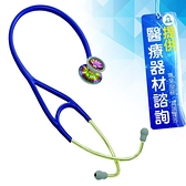 來而康 心臟科成人用 Spirit 精國聽診器 CK-S747PF 不鏽鋼雙面聽診器