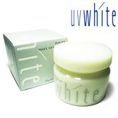 【資生堂】UV White 優白 卸粧霜(卸妝霜)