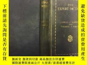二手書博民逛書店The罕見expert dictator;: An intens