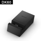SONY Xperia 充電底座 DK60( TYPE C接頭)◆公司貨