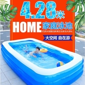 充氣浴缸 家用加厚兒童洗澡桶超大號成人充氣浴缸全身泡澡桶折疊浴池【全館免運】