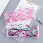 眼鏡盒透明創意近視 女生可愛小清新眼睛盒便攜簡約  一件免運