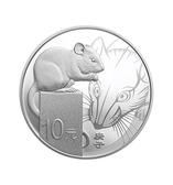 [預購]2020鼠年30克銀幣