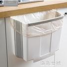 廚房垃圾桶掛可摺疊櫥柜門壁掛式專用家用大號分類車載懸掛收納筒 快速出货『美鞋公社』
