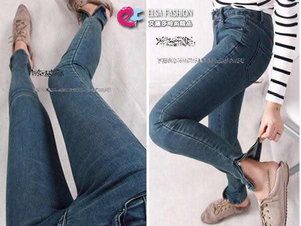 *艾爾莎*【TAC1456】復古褲腳拉鍊修身鉛筆牛仔長褲