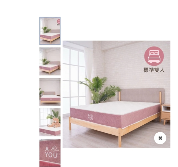 AYOU粉紅甜心獨立筒乳膠床墊 (免運費)【阿玉的家2021】獨家搶先上市 貓抓布強化床墊周圍
