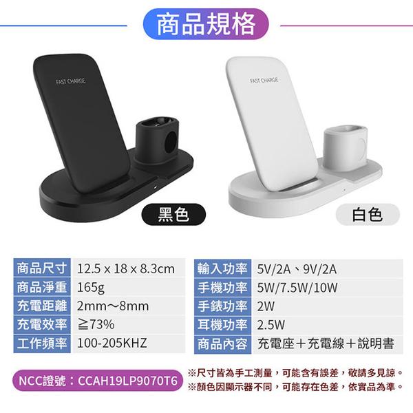 【果粉福音!一機搞定】Apple三合一無線充電器iPhone+iWatch+Airpods