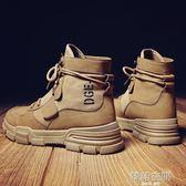 馬丁靴男靴子高幫雪地男鞋冬季中幫短靴潮工裝沙漠靴英倫復古百搭