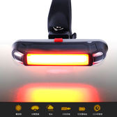 山地車自行車尾燈USB充電