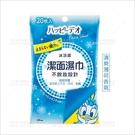 日本MANDON不脫妝涼感潔面濕巾(20張)[99702]