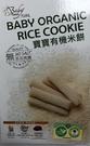 貝比斯特 有機稻鴨米餅 80g