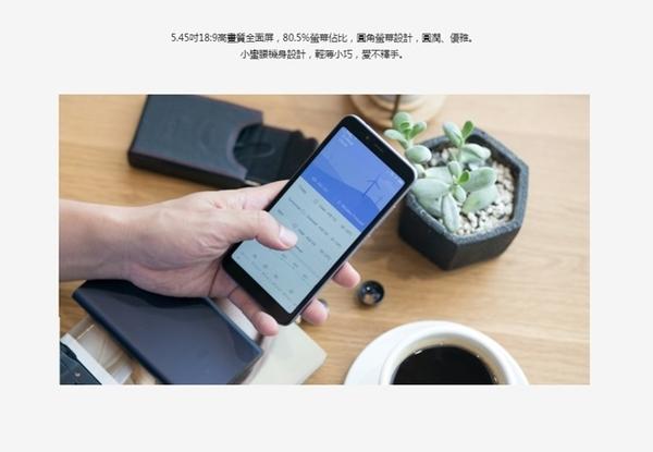 【晉吉國際】小米 紅米6 4+64GB 5.45吋全螢幕 4G+4G 雙卡雙待 八核心 雙鏡頭 指紋辨識 人臉解鎖