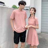情侶裝不一樣的情侶裝夏裝2019新款ins短袖T恤你衣我裙子氣質小眾設計感 貝芙莉