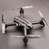 無人機 長續航無人機航拍高清專業4k戶外飛行器遙控直升飛機成人航模玩具『快速出貨YTL』