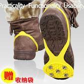 葫蘆型防滑冰爪鞋套雪地雪爪釘鏈5齒鞋套 兒童成人款 原野部落